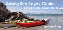 Arisaig Sea Kayak Centre